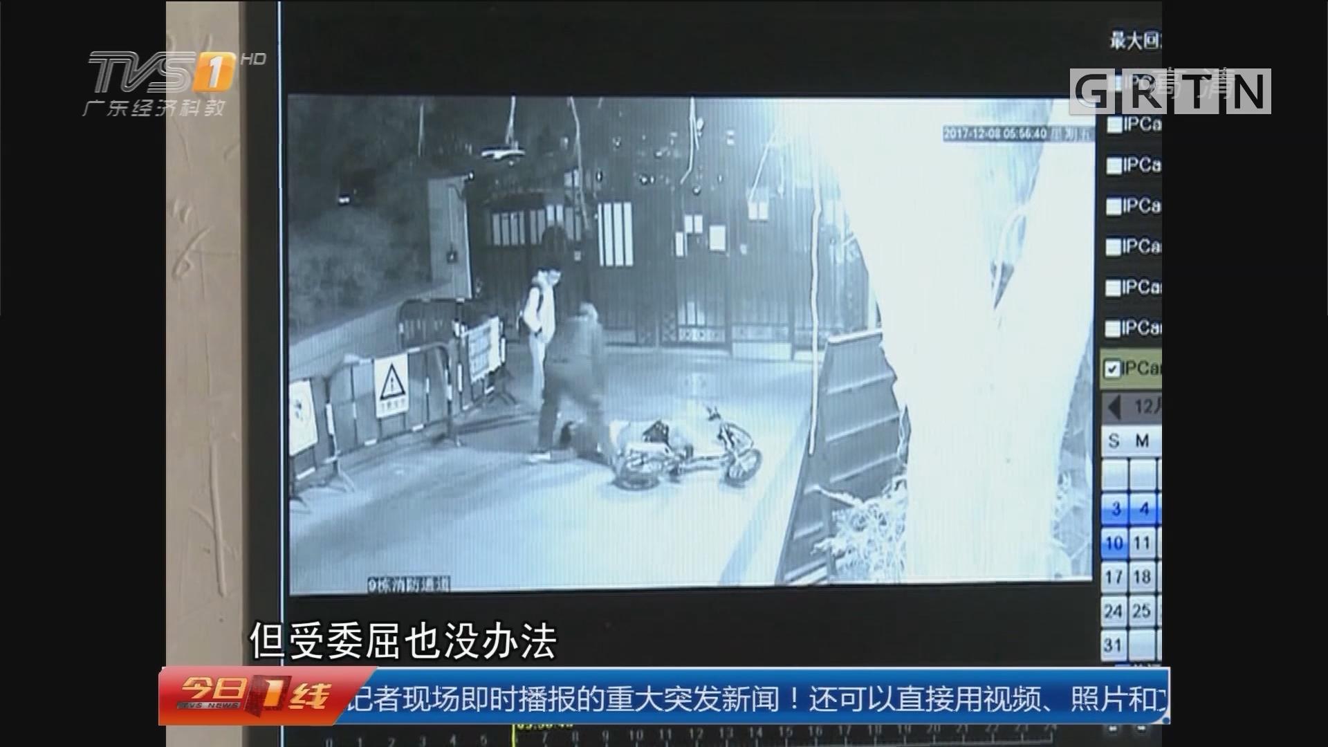 深圳龙岗:好心救人反被诬 幸有监控还真相