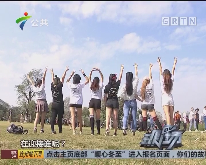 12月 世界将邂逅最美的广州
