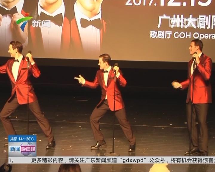 广州大剧院:百老汇原版音乐剧《泽西男孩》将广州首演