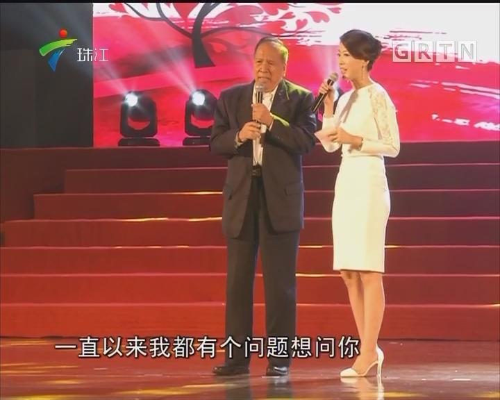 """广州:""""大爱有声""""公益汇 助力扶贫攻坚"""