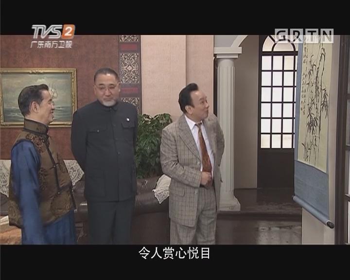 [2017-12-05]七十二家房客:假作真时