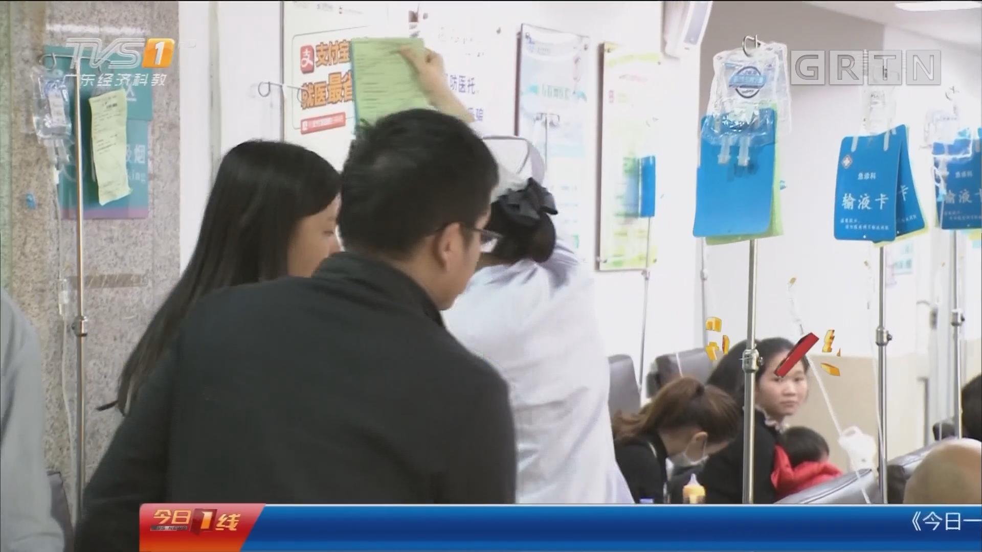 流感季:广东流感爆发疫情高于前五年同期