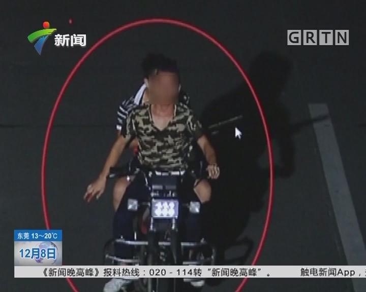 广州从化:男子遭殴打抢劫 报警后又撤案
