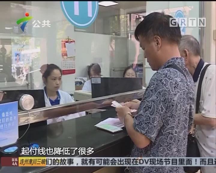 广州:明年住院报销比例将提高 住院门槛降低