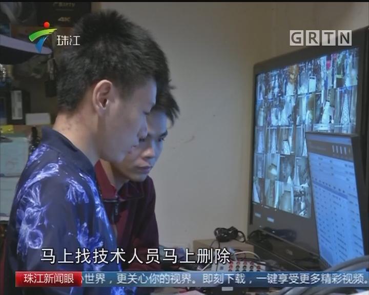 """广州:法院对""""老赖""""实施强制执行"""