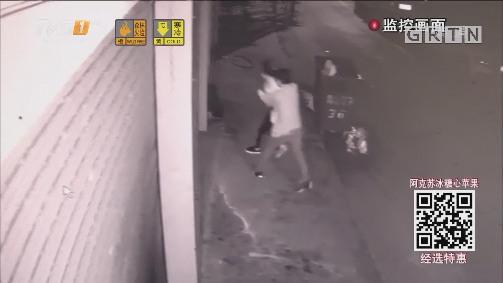 东莞:女孩深夜回家遭人拖拽进小巷