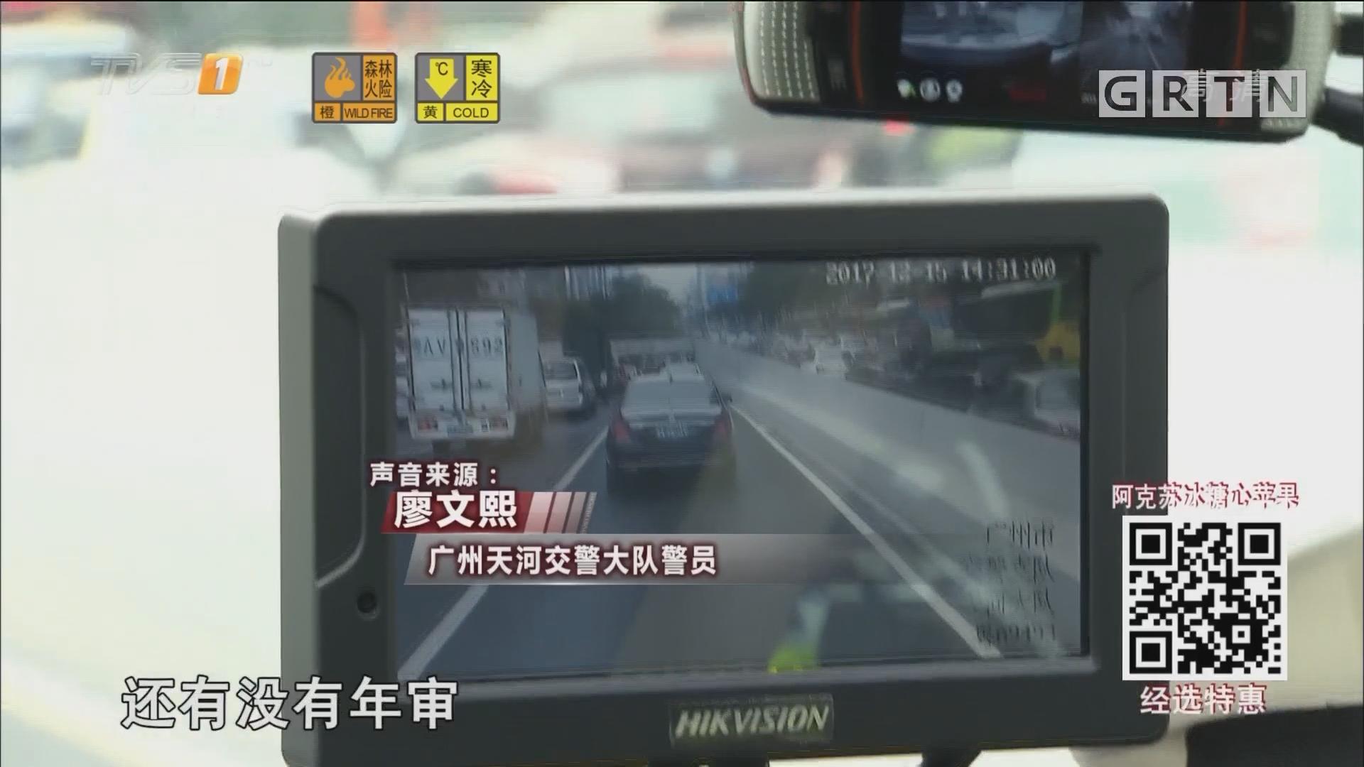 """广州:全国首创 4G""""鹰眼""""警车已上路执法"""