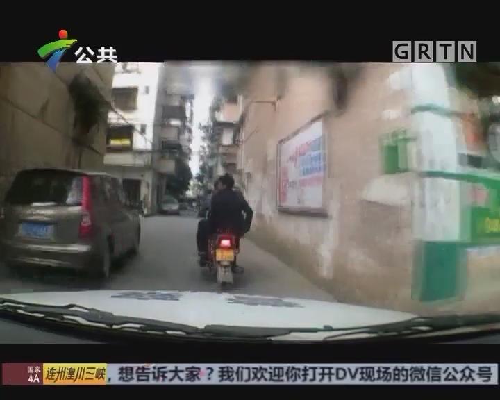 韶关:两男偷车欲速逃 民警驱车擒获