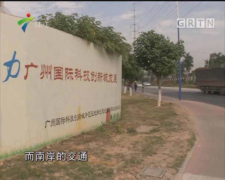 广州大学城南岸三大新校区 规划获得通过