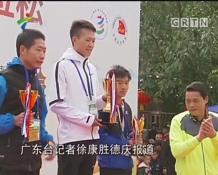 德庆:2017肇马德庆乡村马拉松比赛开跑
