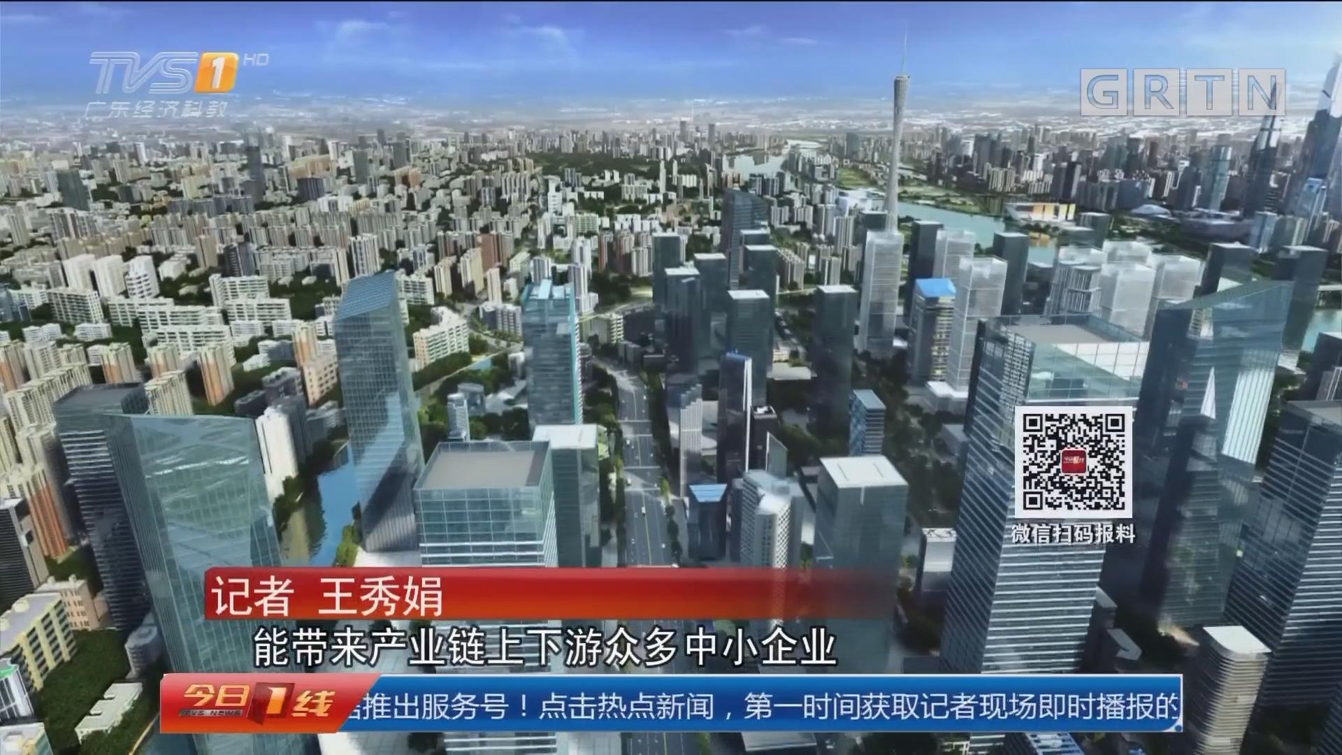 引领转型升级 广州成创新热土