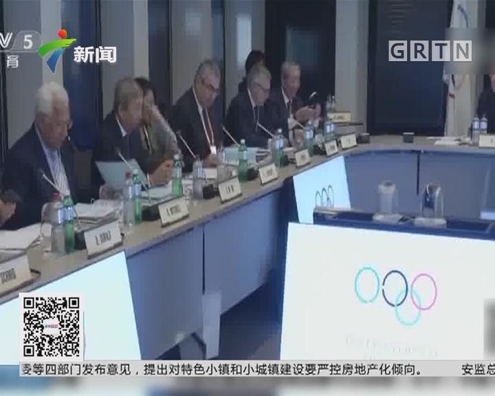 俄罗斯国家电视台声明将不转播平昌冬奥会