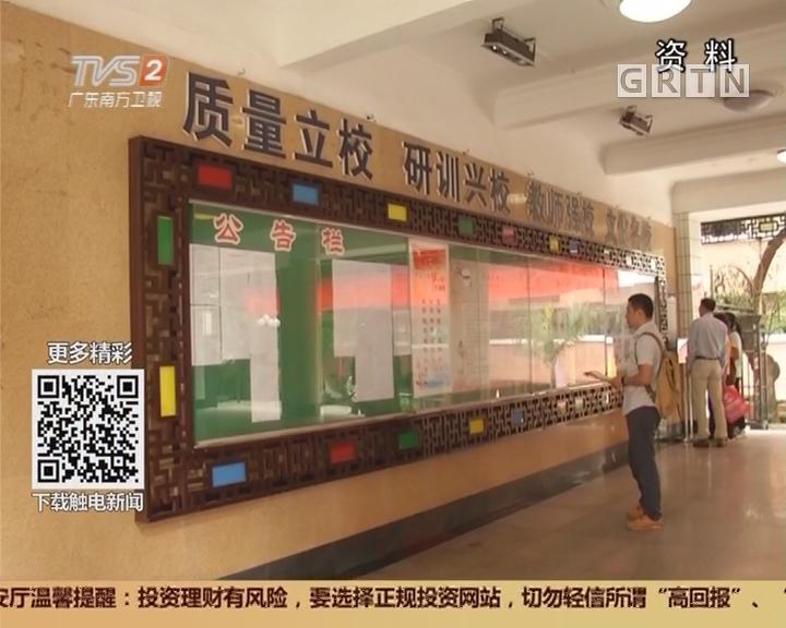 广东中考改革:历史成必考科目 实验操作也要考