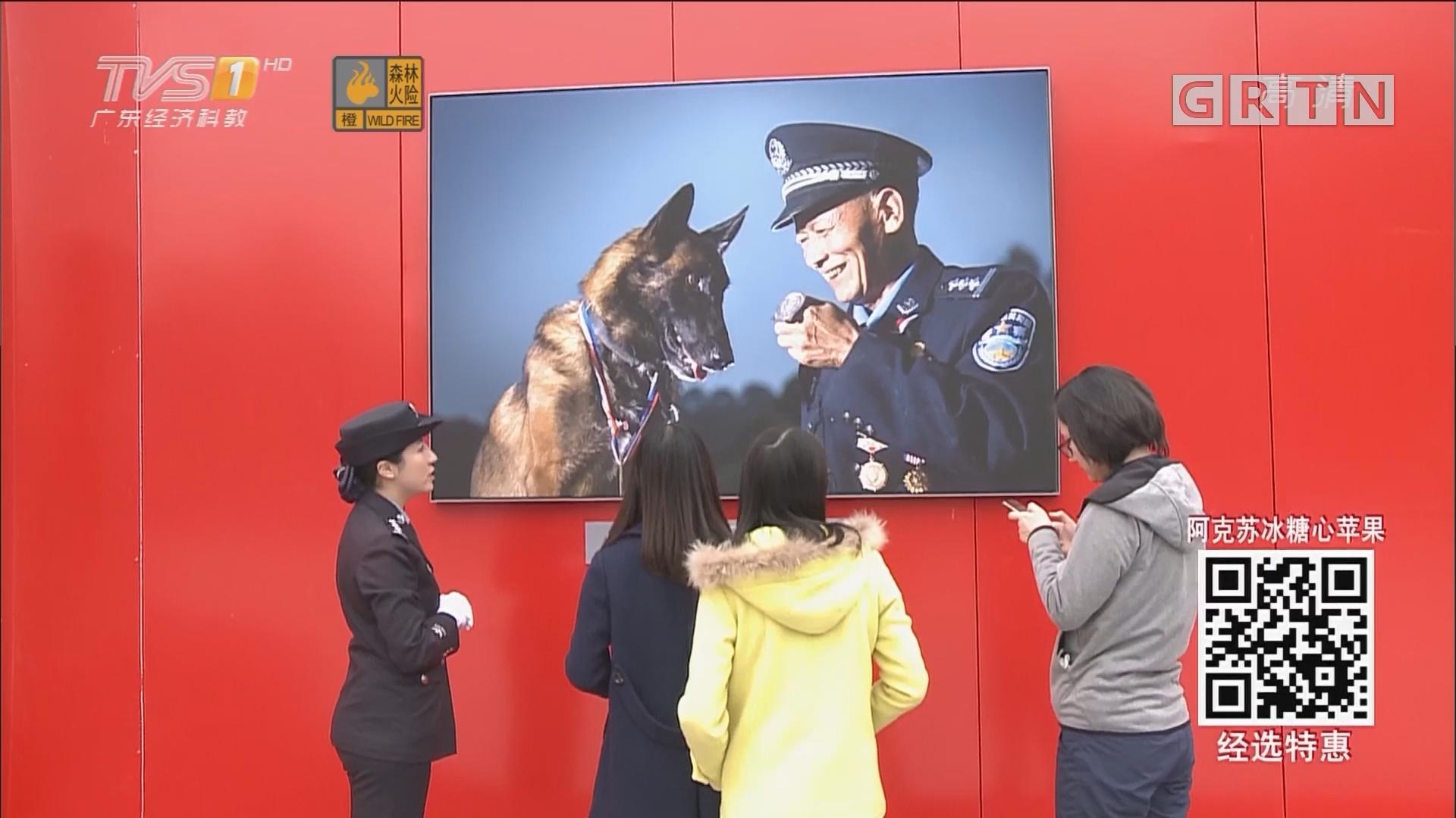 广东百名英模肖像展今日在广州开幕