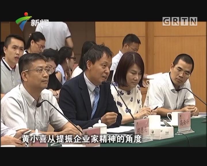 [2017-12-03]政协委员:黄小喜:努力创新 彩笔绘出大世界