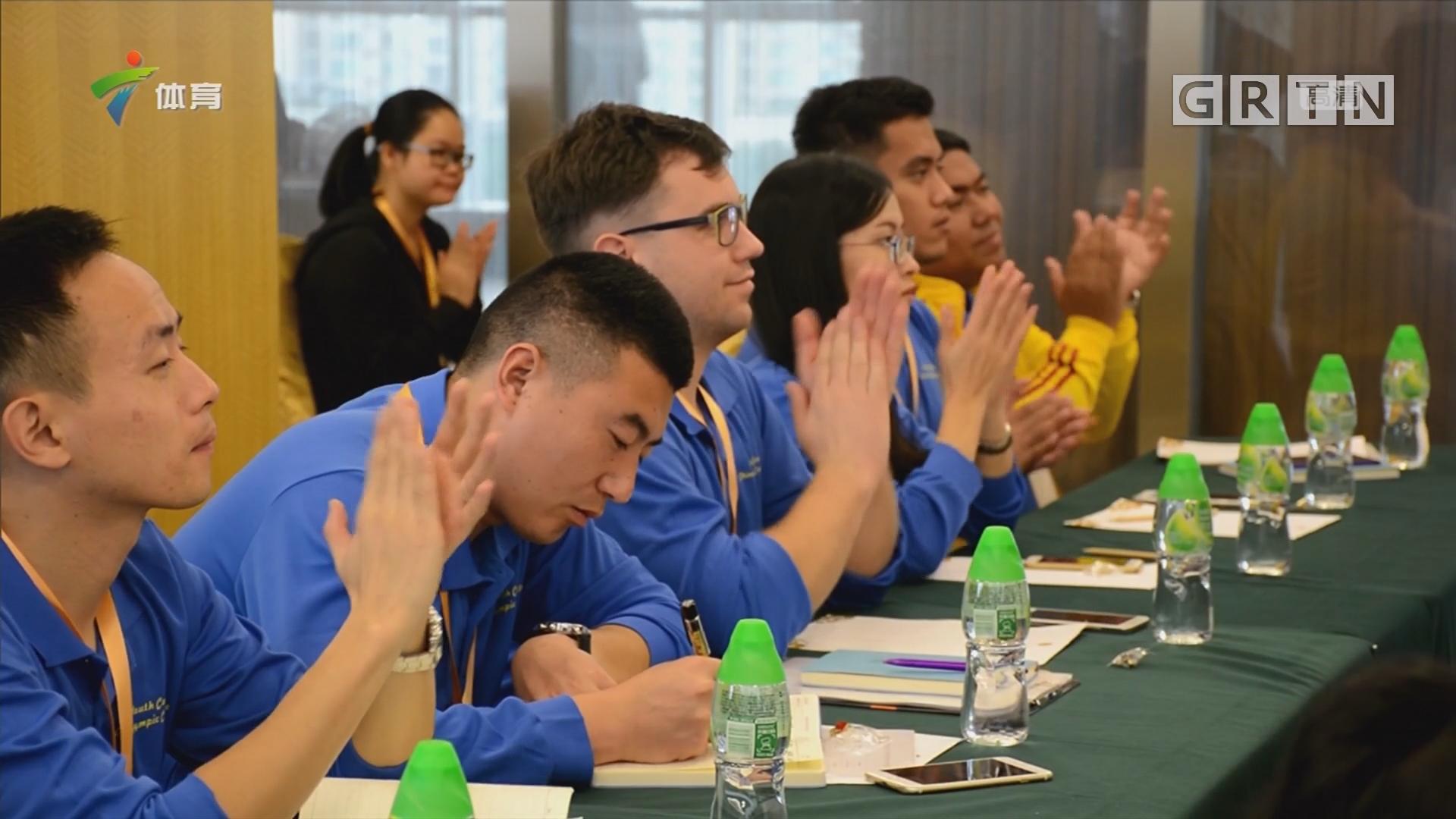 第五届中国奥委会青年营正式启动