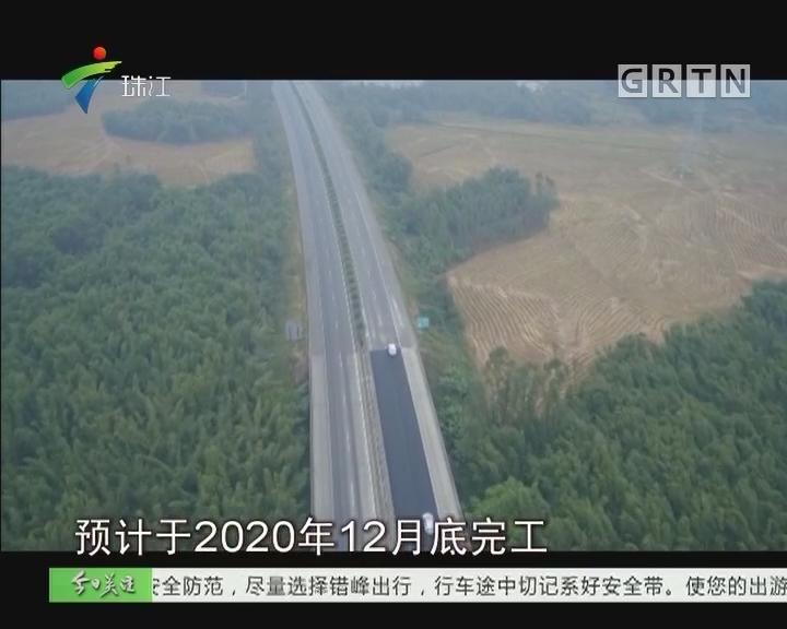 开阳高速今日开工扩建 要扩至双向8车道