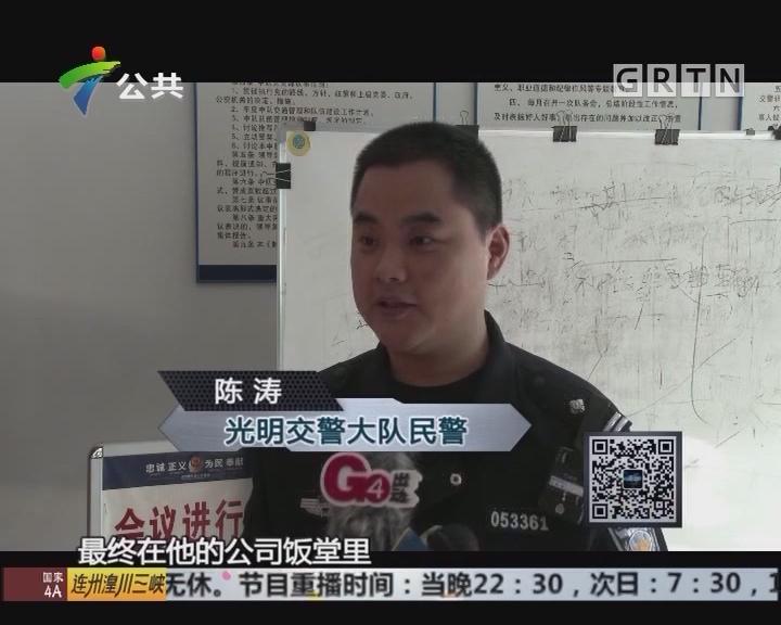 深圳:醉驾追尾两车 司机下车淡定喝酒