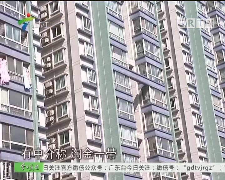 广州楼市:均价下跌幅度小 大户型几乎无人问津