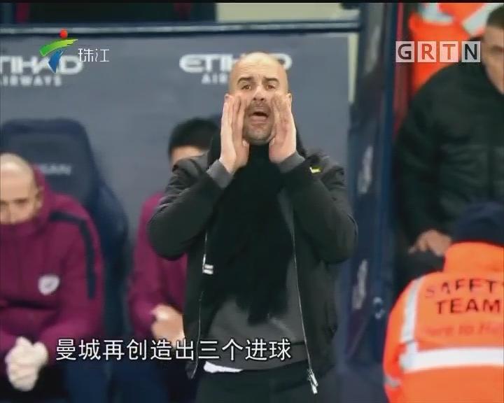 英超:曼城4-1击败热刺 取得16连胜
