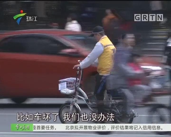 外卖平台:为了交通安全 送餐迟到不处罚