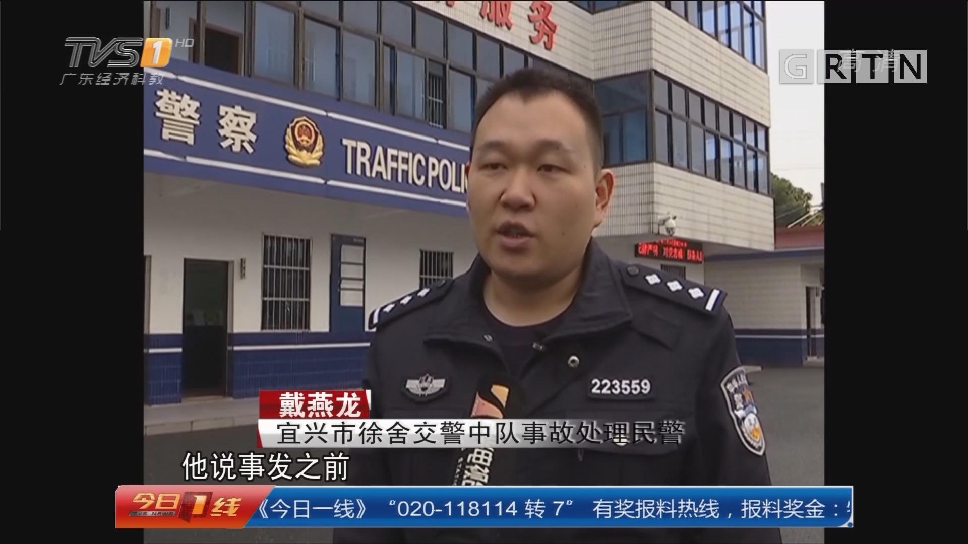 江苏:司机低头捡手机 汽车失控撞死人