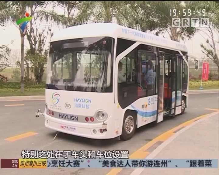 探秘深圳智能公交 无人驾驶离我们有多远?