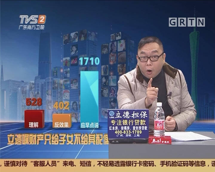 20171221互动集锦