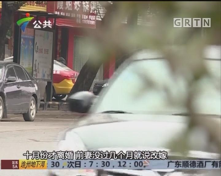 韶关:疑复婚不成 男子刀伤前妻