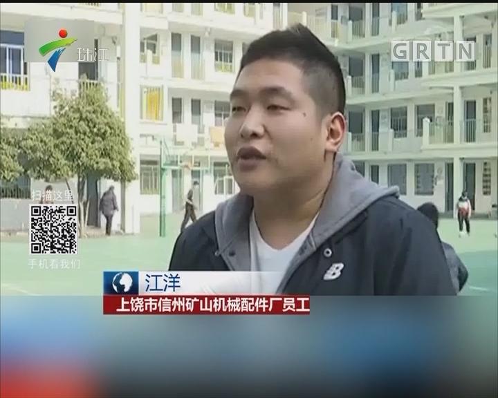 江西:人贩子当街掳小孩 路人出手相救