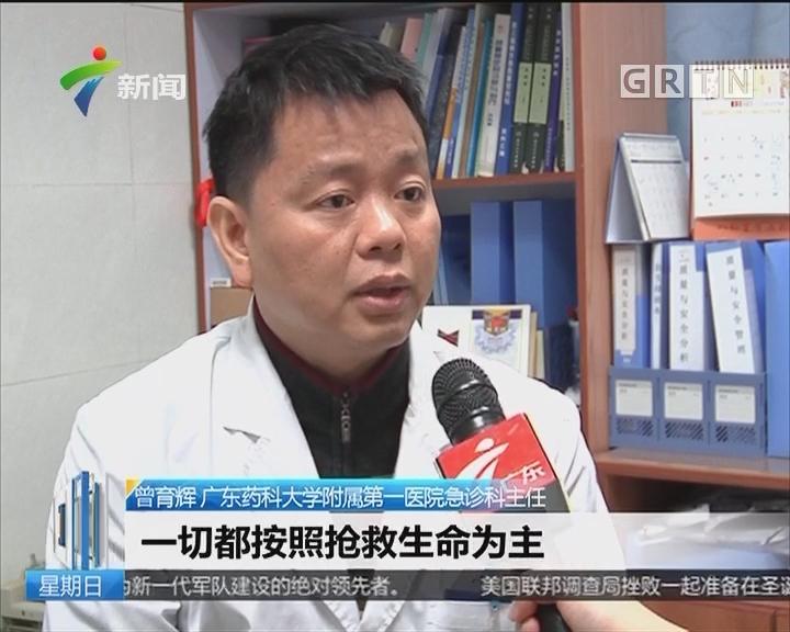 """广州:孕妇休克 医生""""强制""""紧急抢救"""