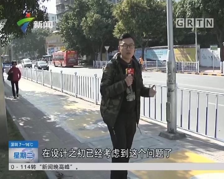 """广州白云一条路""""画""""上卡通形象"""