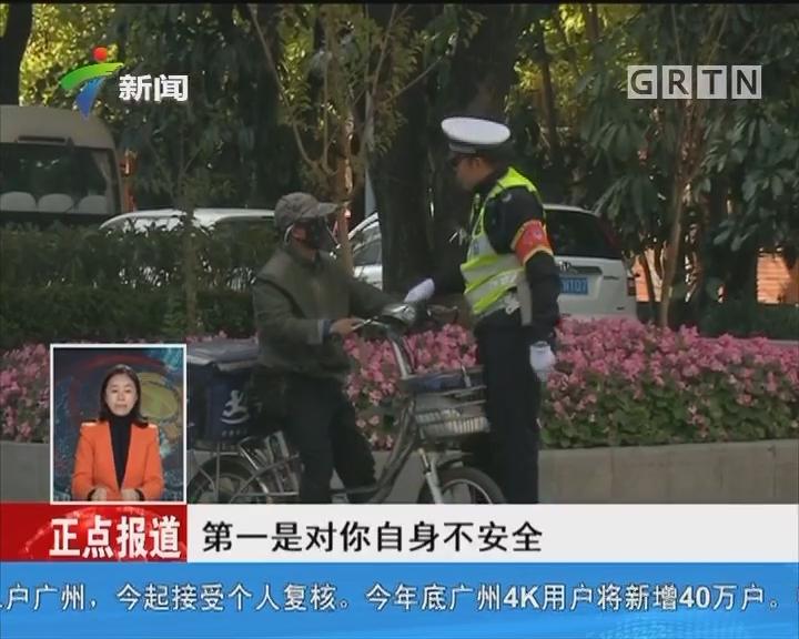 广州:外卖车交通违法将录入大数据企业一并担责