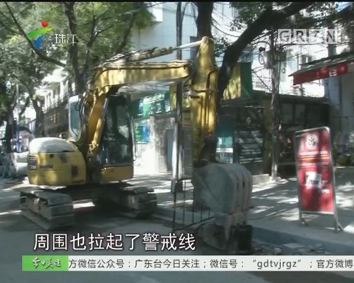 广州:污水施工挖破管道 煤气泄漏吓坏街坊