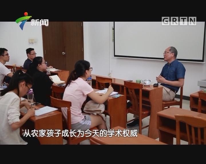[2017-12-09]权威访谈:黄仕忠:埋首故纸堆 潜心做学问
