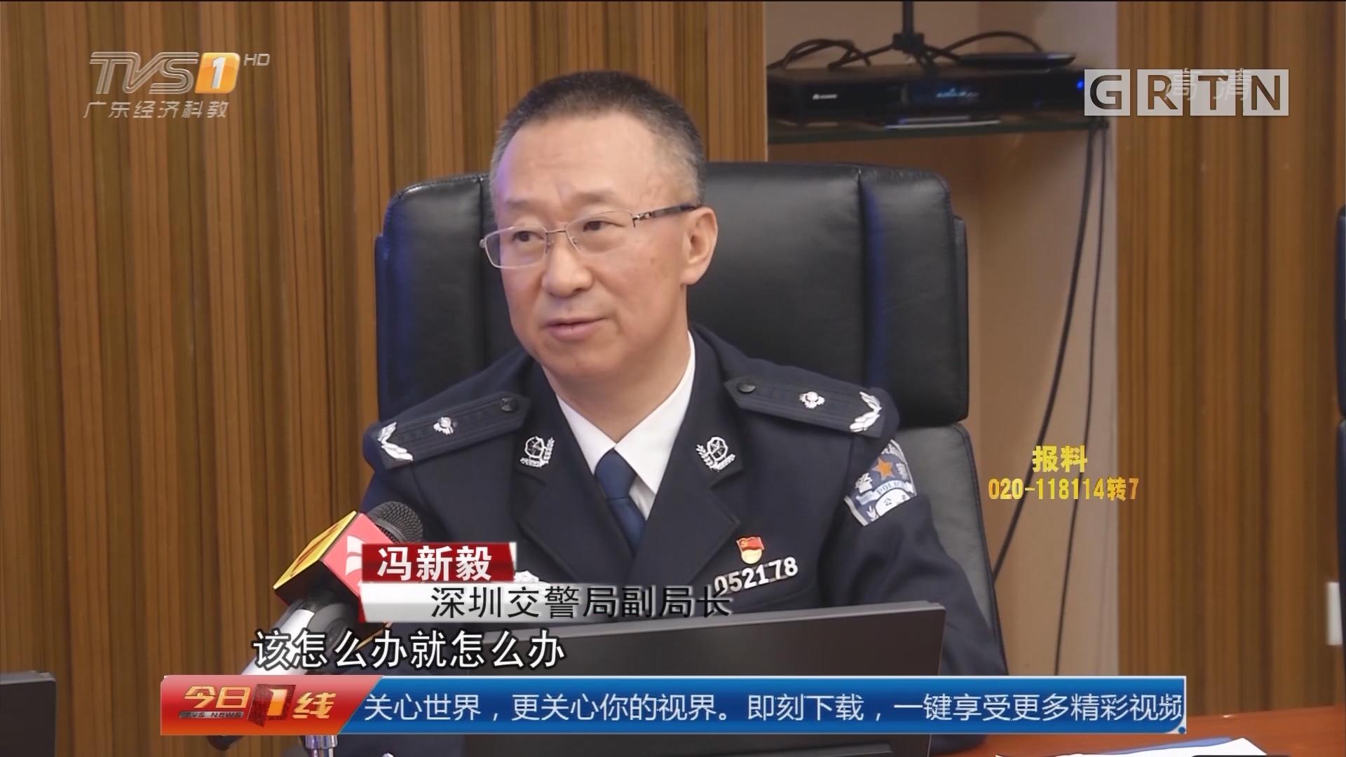 深圳:11个月查处涉酒违法12953宗