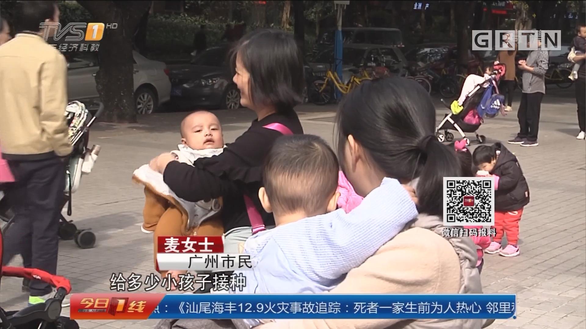 广东:疫苗缺货 省疾控已敦促企业尽快应急