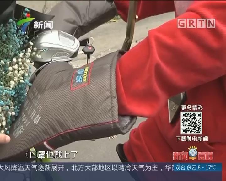 新一轮强冷空气入粤:广东迎大风降温天气