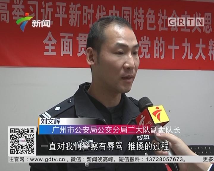 警情实录:男子遇公安盘查恶语相向 被行政拘留10天
