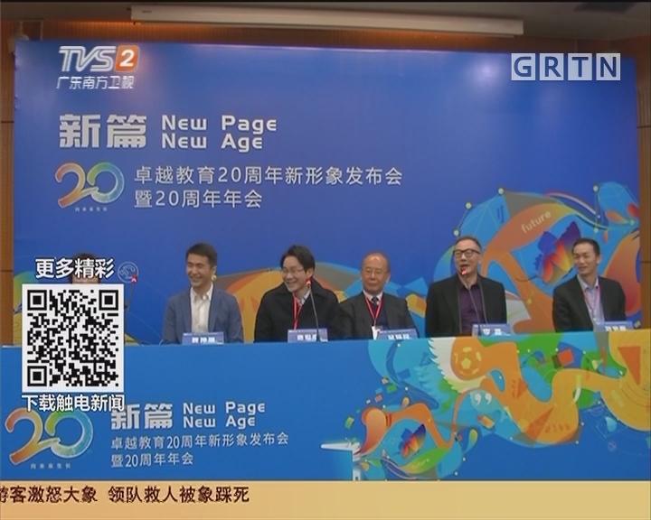 广州少年宫:今起接受预报名 艺术类课程还是热门