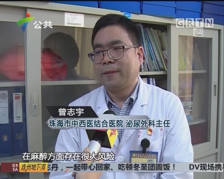 """膀胱结石多年未治疗 八旬老人手术取出""""巨石"""""""
