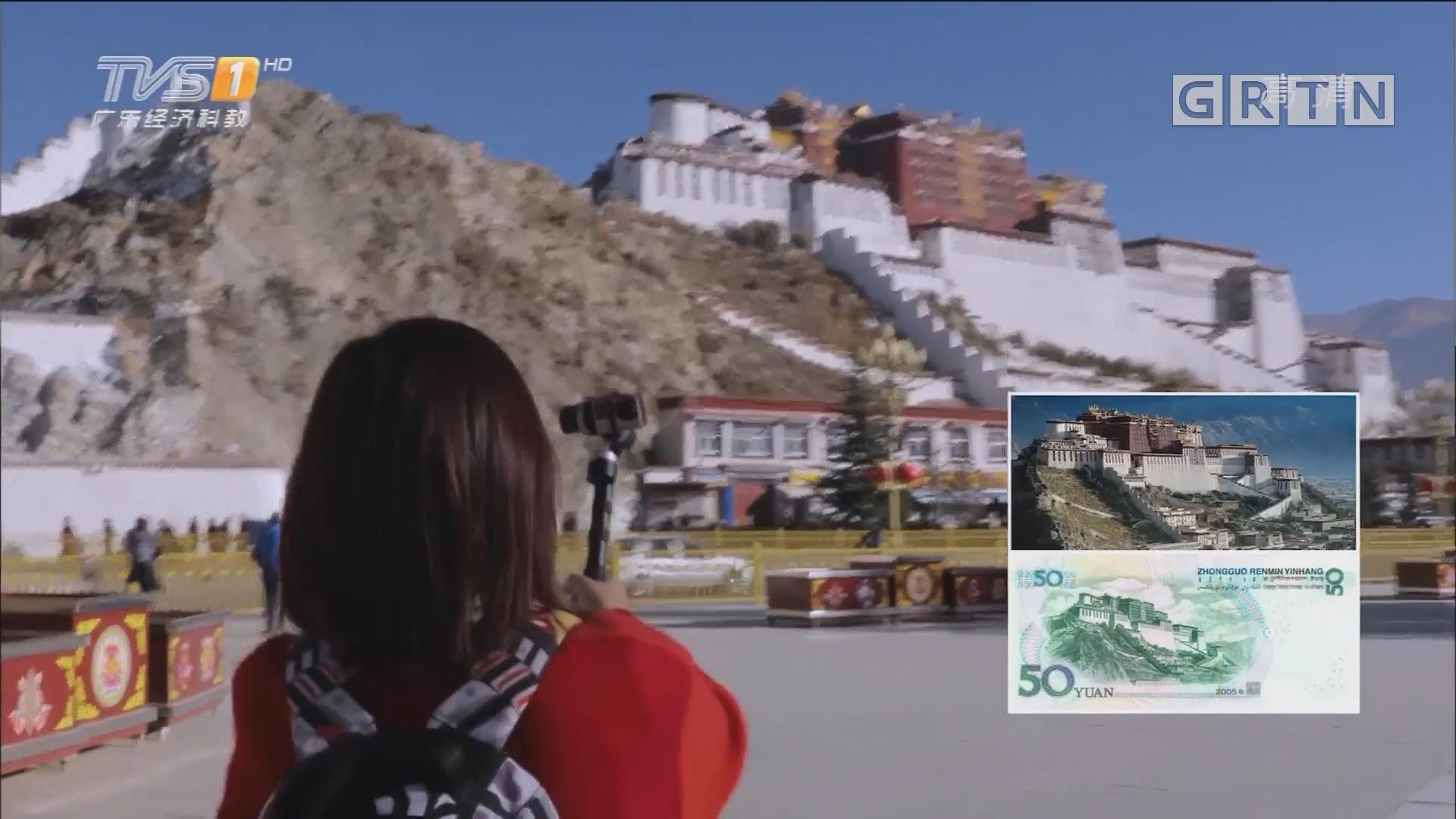 西藏——药王山观景台