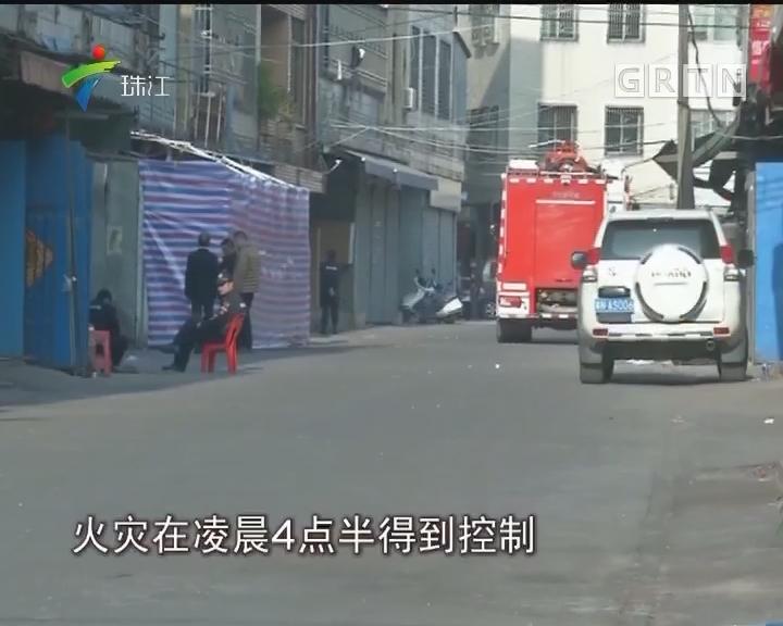 海丰:杂货批发店大火致8人遇难