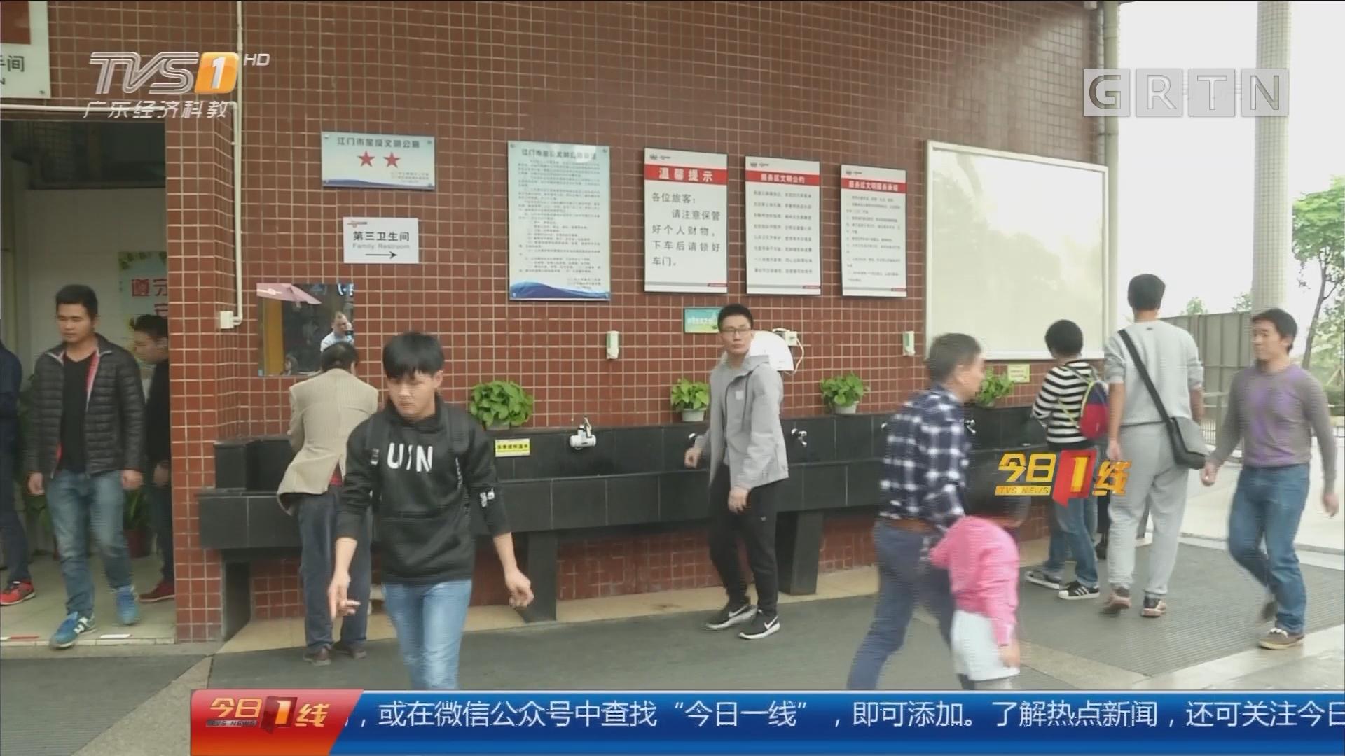 元旦假期出行:雅瑶服务区 小长假首日 一个服务区挤进五万人