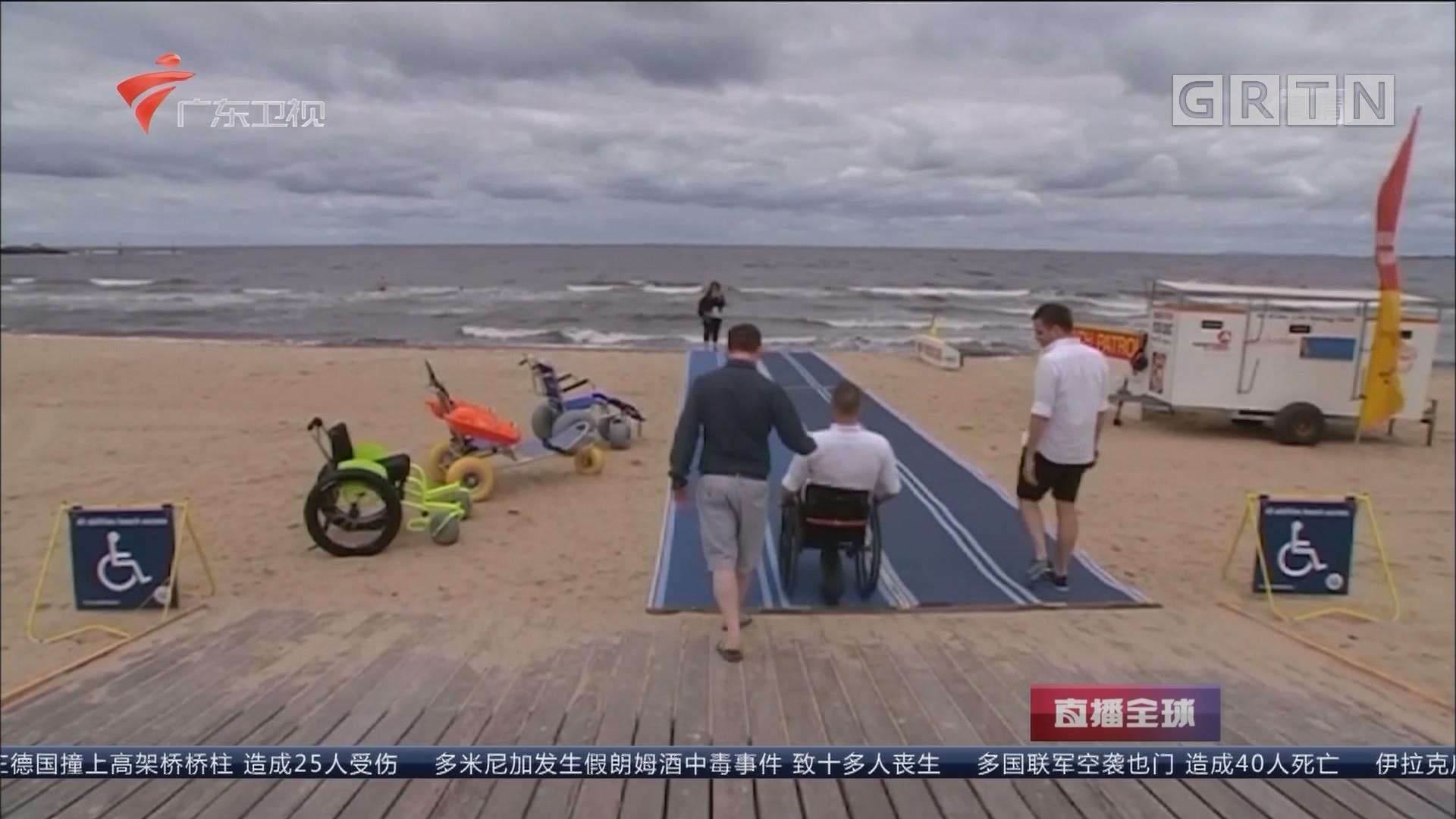 """澳大利亚推出""""可漂浮轮椅"""":细心关爱特定人群"""