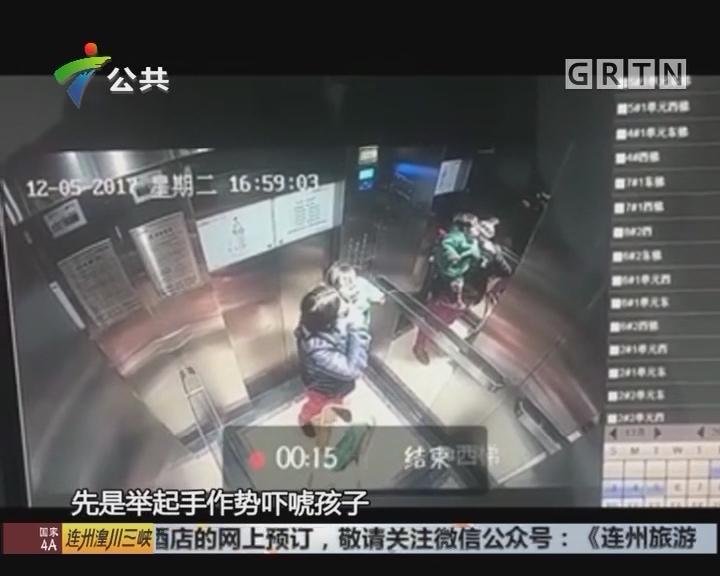 河南:保姆电梯内殴打幼儿 已被行政拘留