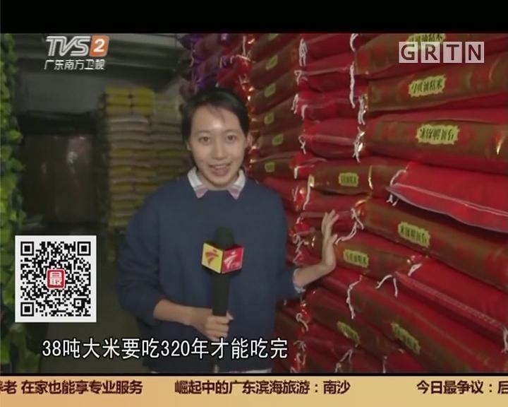 """广东中山:38吨大米离奇失踪?警方解开""""谜团"""""""