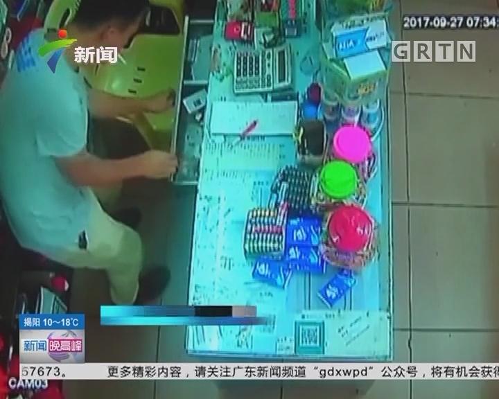 警情实录:佯买手机 实为盗窃