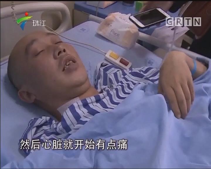 长期躺床玩手机 小伙子致高位截瘫