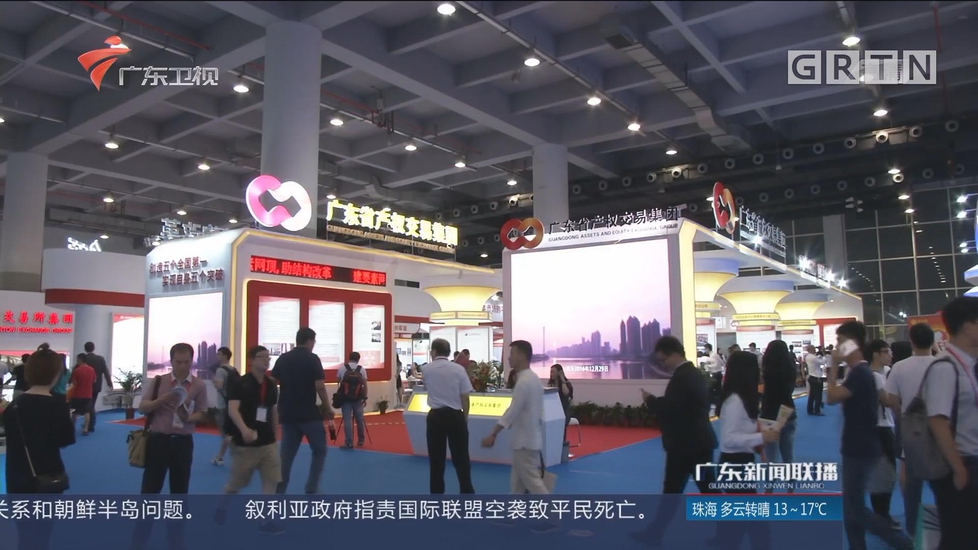 广东:整合资源统一产权交易大市场
